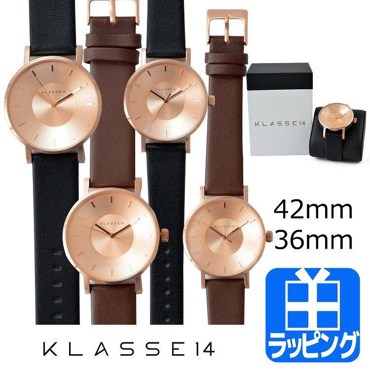 KLASSE14 クラス14 腕時計 クラスフォーティーン Volare ROSE-GOLD BK BR 42mm 36mm【月9 メンズ レディース ブランド 正規品 新品 2017年 ギフト プレゼント 】VO14RG001M VO14RG001W VO14RG002M VO14RG002W 送料無料 ブランド 正規品 新品 ギフト プレゼント