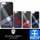 ブラックレーベル・クレストブリッジ iPhoneケース 【B...