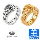 ジャスティンデイビス リング DIGNITY 指輪 シルバー925SRJ772