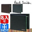 ポールスミス 財布 ...