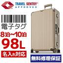 リモワ スーツケース トパーズ 98L チタニウム TOPAS CABIN MULTIWHEEL 924.77.03.5 マルチホイール 名入れ E-Tag ELECTRONIC TAG エレクトロニックタグ シンプル