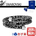 スワロフスキー バングル ブレスレット 腕輪 Crystaldust Double アクセサリー5255909
