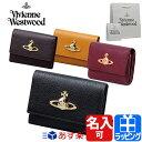 ヴィヴィアンウエストウッド ヴィヴィアン 財布 二つ折り財布 EXECUTIVE 名入れ 小銭入れあ...