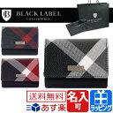 ブラックレーベル クレストブリッジ 財布 三つ折り財布 二つ折り クレストブリッジチェック 名入れ51225-595