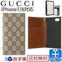グッチ iPhone8 ケース iPhone7 手帳型 GG...
