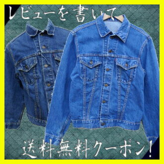 Old clothes coupon ★ ジージャン as for the denim jacket and the vintage of Levis of men, the damage processing, the Lady's (men's fashion / outer / jacket / blouson / denim jacket /G Jean / jeans / vintage / discount / coupon / winter / protection against the