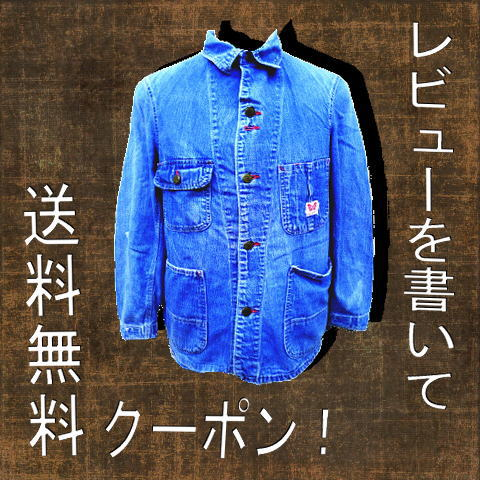 Old clothes coupon ★ cover oar men's; turn; in vintage denim jacket, Lee, Lee, BIC Mac, BIGMAC!( men fashion / outer / jacket / blouson / denim jacket / vintage / men / profit / discount / coupon / winter / protection against the cold / mail order / Raku