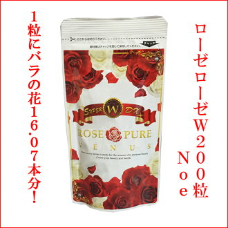 ★ ☆ deals 200 grain ☆ ★ * 80 Yen enabled products * TV shopping is popular! Beauty supplements surrounded by graceful rose scent! Rose Scented rose supplement /ROSE Suppli / supply / rose supplement /QVC / ローズピュアビーナスローゼローゼ W / Rose Pure Vinus ローズピュアヴィーナス