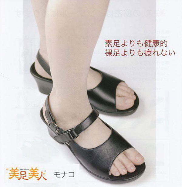 "... It is comfortable, and beautiful foot beautiful woman - ""sleeping double"" which it is hard to be tired, and is easy to walk always stimulates the toe back and I make the blood circulation better and reduce the fatigue of the muscle of the f"
