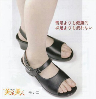 """... It is comfortable, and beautiful foot beautiful woman - """"sleeping double"""" which it is hard to be tired, and is easy to walk always stimulates the toe back and I make the blood circulation better and reduce the fatigue of the muscle of the f"""