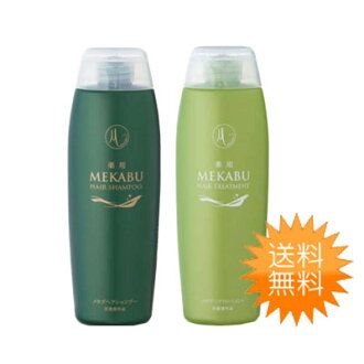 ... Tension waist luster voluminous feel up! ... patent ingredient seaweed powder combination / フコイダン / vegetable amino acid / seaweed hair care series unregulated drug medical use seaweed hair shampoo & seaweed hair treatment set for each 300 ml