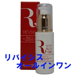 リバイシス all-in-one / hyaluronic acid and collagen and cosmetic ingredients / セルディレクト