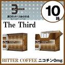 【10個パック】コーヒー The Third ヒートスティック型加熱式タバコカートリッジ 「ザ サード」ニコチン0mg ノンニコチン