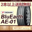サマータイヤ ヨコハマ BluEarth AE-01 165/55R14 72V◆ブルーアース 低燃費タイヤ 軽自動車におすすめ
