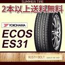 サマータイヤ ヨコハマ ECOS ES31 195/60R16 89H◆エコス 低燃費タイヤ 乗用車サマータイヤ