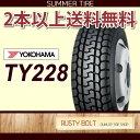 ヨコハマ TY228 チューブタイプ 650R16 10PR◆バン/小型トラック用サマ−タイヤ