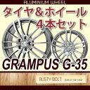 スタッドレスタイヤ&ホイール ダンロップ ウィンターマックス SV01 145R12 6PR&グランパスG-35(ダークグレー)◆バン/小型トラックにおすすめ