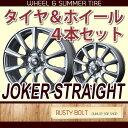 サマータイヤ&ホイールダンロップ DV-01 145R12 6PR&ウェッズ ジョーカーストレート(シルバー)◆バン/小型トラックにおすすめ