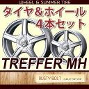 サマータイヤ&ホイールダンロップ DV-01 145R12 6PR&ウェッズ トレファーMH(シルバー)◆バン/小型トラックにおすすめ