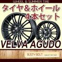 スタッドレスタイヤ&ホイール ダンロップ WINTER MAXX SV01 145R12 6PR&ウェッズ ヴェルヴァ アグード(ガンメタリック)◆バン/小型トラックにおすすめ