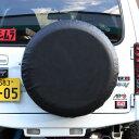 アピオ製 スペアタイヤカバー黒無地(スズキ・ジムニー純正タイヤサイズ 175/80R16用)