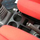 アピオ製 ドリンクホルダー (スズキ・ジムニーJB23-5型以降/JB43-4型以降 MT車用)