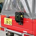 アピオ製 スペアタイヤブラケット・幌車用(スズキ・ジムニー SJ30/40, JA71/11/51, JA12幌タイプ車)