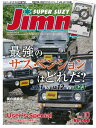 ジムニー・スーパースージー No.096