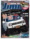 ジムニー・スーパースージー No.092