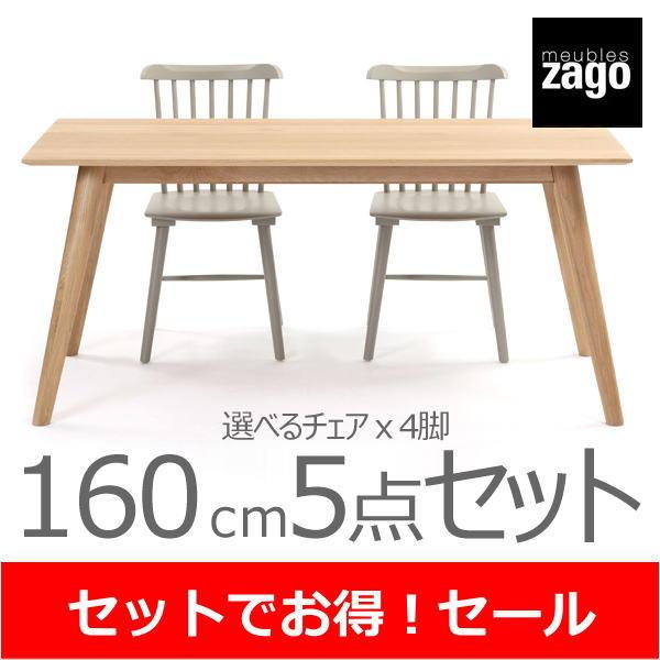 【セット割引】ダイニングテーブル5点セット 4人...の商品画像