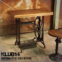 【送料無料】天然木無垢材とアイアンのインダストリアルテイストのテーブル 昔懐かしい足踏みミシン台調デスク おしゃれな店舗やショップのディスプレイのようなかっこいいデザイン アンティーク加工によるレトロな雰囲気 ビンテージ感のある木製机 KLUB14 RET100BK