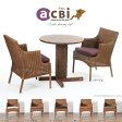 【@CBi(アクビィ)】アジアン家具 ダイニングカフェテーブル3点セット 2人用 円卓 チーク無垢木製 籐 ラタンチェア ACTS79KA1ACC330XX2