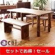 【@CBi(アクビィ)】アジアン家具 チーク無垢木製 4人用 ダイニングテーブル4点セット ベンチ 幅160cm T64K3104
