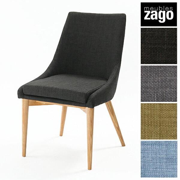 ZAGO EVA ダイニングチェアー L-C312XX 木製食卓用椅子 フランスのデザイナーによる北欧デザイン 3色の生地から選べるファブリックのいす 天然木のぬくもり おしゃれなナチュラルテイスト