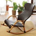 ロッキングチェア 籐製 パーソナルチェア 肘掛け ハイバック ラタンチェア 椅子 イス リラ