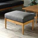 オットマン スツール 高さ 44cm チェア 椅子 イス 木製 無垢材 チーク材 クッション 北欧 ナチュラル カントリー 家具 デザイン テイスト 別売のソファと合わせてカウチソファーのように使えます 創業100年籐家具専門メーカー BREEZE D180XPM