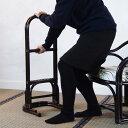 ラタン つかまり立ち 3段 籐製の立ち上がり補助手すり 高齢者の介護用 ベッドや床での立ち座りに ラタン製でしなやかで丈...