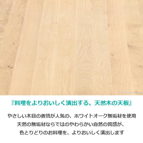 【セット割引】ダイニングテーブル5点セット 4...の紹介画像3