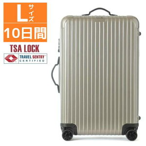 スーツケース レンタル ジャパン