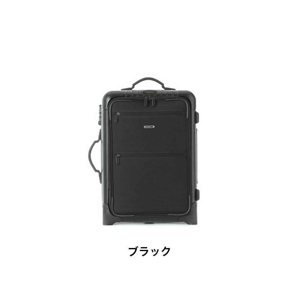 【レンタル】スーツケース レンタル 送料無料 ...の紹介画像2