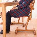 【送料無料】リボ社 フレキシットチェア・ベーシック ダイニングチェア ダイニング用 食卓用 テーブルチェア 北欧 高さ 調整 食事 木製チェア ハイチェア 前傾椅子