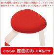 旧型リボ社 バランスチェア・イージー アフターサービス パーツ 座面クッション(木製ピン2本・固定ネジ2本付) バランスチェアー 北欧家具 学習椅子