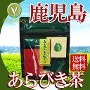 送料無料 新茶 かごしま県産 あらびき茶 30g × 4袋 粉末緑茶 母の日 敬老の日 ギフト にもオススメ ジッパータイプ 詰め合わせにもOKです