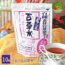 Hyakusoturu10