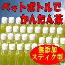 ホワイト ポイント ペットボトル