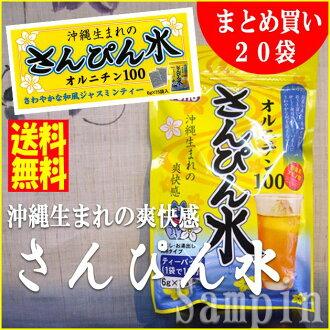日本製造的真絲吊帶吊帶 2 方式 100 %y-35 毫米寬度 3.5 釐米寬棕色茶平原正式休閒特殊事件和樂隊懸浮的黃銅褲子牛皮皮革用吊帶 OZIE