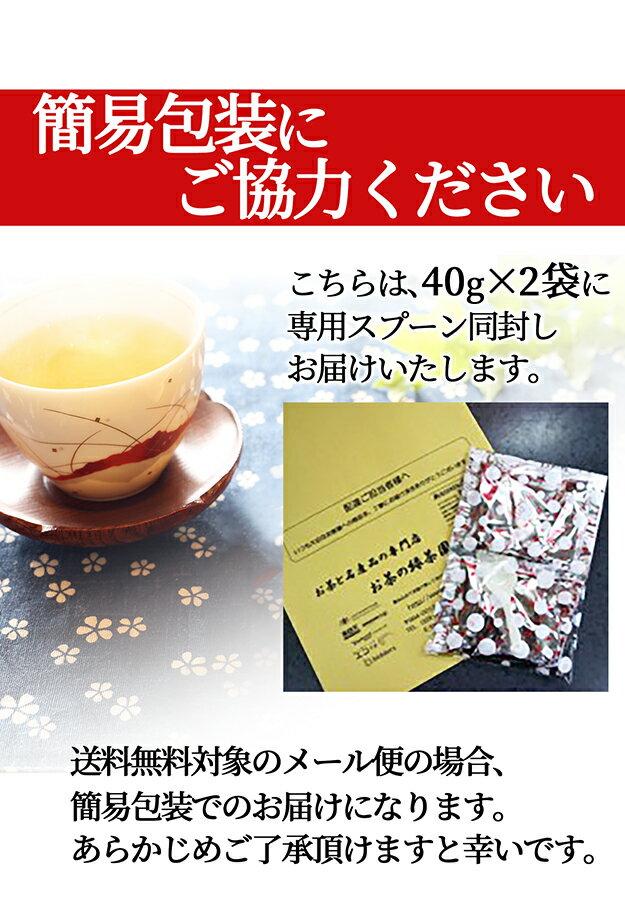 口コミで大人気!紀州産梅使用 特選うめ茶 40...の紹介画像3