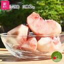 訳あり 山形 白桃 2kg(6〜10玉前後)!ちょっと訳ありの桃 固い桃 や 柔らかい桃 を時期に応...