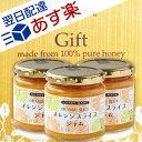 【送料無料】オレンジスライスジャム 3個セットお中元 お中元 御祝 ギフト 内祝い 雑