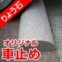 Migaki_mid_t01